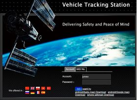 Бесплатный веб-мониторинг