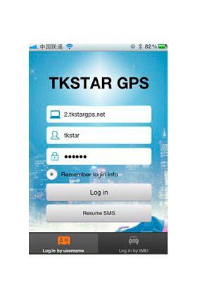 Reaalajas võib jälgida mobiiltelefoni kaudu või veebilehel (tasuta).