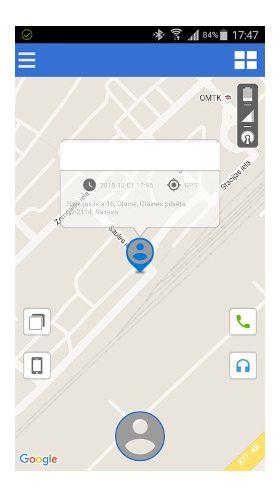 В режиме реального времени можно отслеживать по мобильному телефону или на web-сайте (бесплатно).